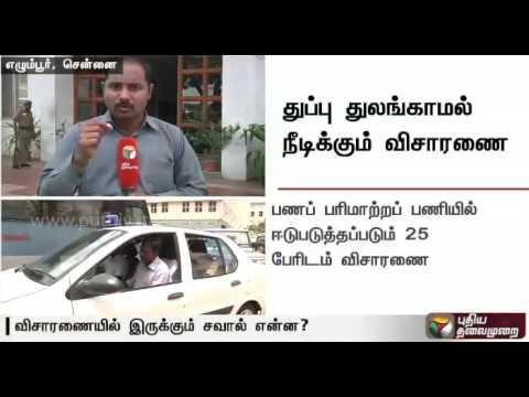 Chennai-train-robbery-CB-CID-investigates-25-persons--Details