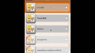 สูตรอาหารไทย YouTube video