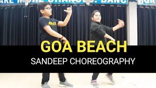 Video GOA BEACH DANCE- Tony Kakkar & Neha Kakkar | Aditya Narayan | Kat | Anshul Garg download in MP3, 3GP, MP4, WEBM, AVI, FLV January 2017