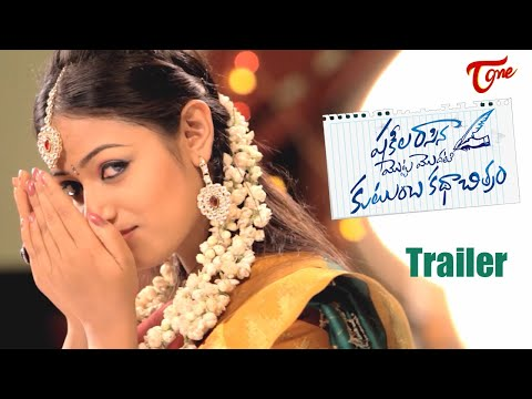 Shakeela Rasina Motta Modati Kutumba Katha Chitram Trailer | Ch.Venkat Reddy | TeluguOne Cinema