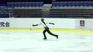 ISU 2014 Jr Grand Prix Ostrava Men Free Skate
