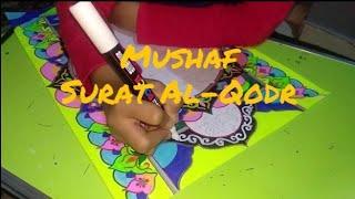 Download Kaligafi Mushaf Anak Sd Surat Al Qadr Part 5
