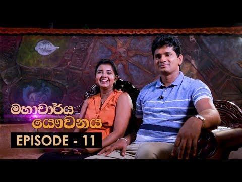 Mahacharya Yauvanaya - (2018-04-21)