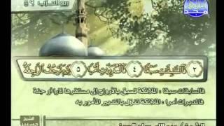 HD الجزء 30 الربعين 1 و 2  : الشيخ فارس عباد