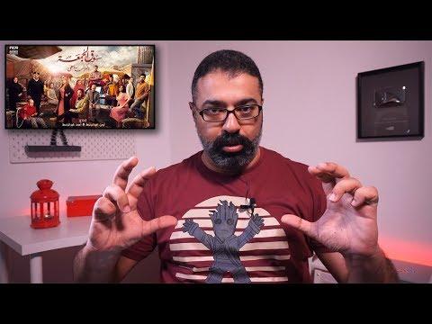 """مراجعة """"فيلم جامد"""" لـ""""سوق الجمعة"""": نفس القالب المتوارث من """"كباريه"""""""
