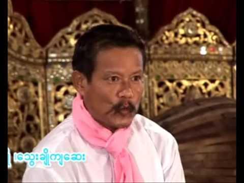 Yal Sa Yar A Nyeint 9:  A Nyeint Hartha, starring Nyein Chan, Mos, Shadow, Bayluwa, Dane Daung