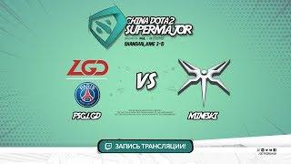 PSG.LGD vs Mineski, Super Major, game 2 [Eiritel, Inmate]