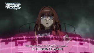 Nonton Arpeggio Of Blue Steel   Ars Nova Cadenza   Official Trailer  31 March 2016  Film Subtitle Indonesia Streaming Movie Download