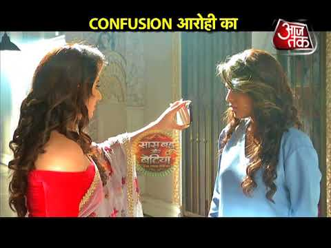 Ishq Mein Marjavan: Aarohi Learns A SHOCKING TRUTH