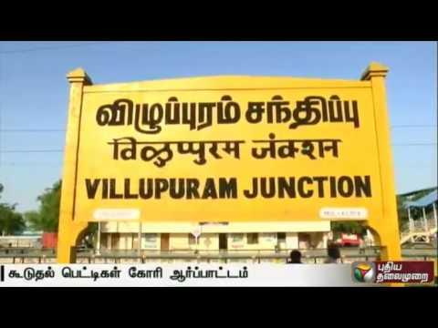 Passengers-protest-in-Villupuram-station-to-add-more-coaches-in-Mumbai-bound-train