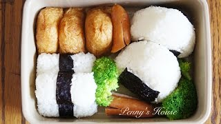 日式飯糰 (泡菜豬肉/黑胡椒牛肉)