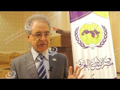 مصرف الاجماع العربي يفتتح فرعه الجديد بطرابلس