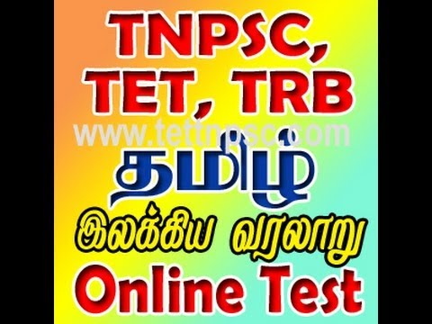 Tnpsc group 4 study material in tamil pdf 2013 free download