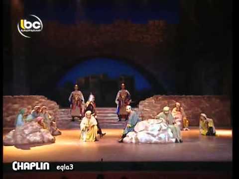 مسرحية ملوك الطوائف...