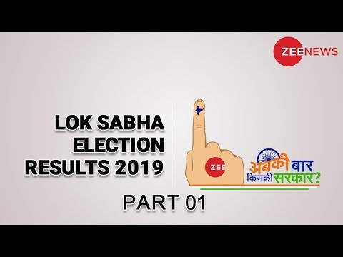 Zee News   Lok Sabha Election Results 2019   Counting Day LIVE Part 01