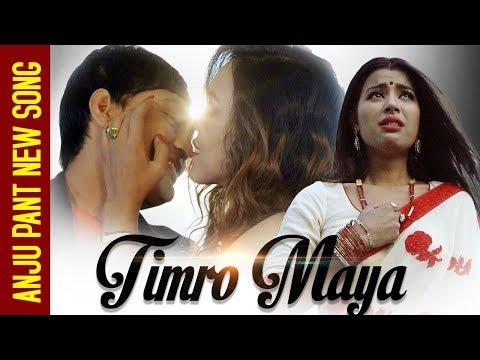 (Timro Maya | Anju Pant | Rameshraj Bhattarai... 4 minutes, 28 seconds.)