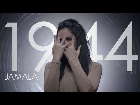 """Jamala презентувала кліп на переможну пісню """"Євробачення 2016"""""""