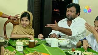 Video പെരുനാൾസ്നേഹവുമായി ബാലുവും കുടുംബവും... | Uppum Mulakum | Viral Cuts MP3, 3GP, MP4, WEBM, AVI, FLV Desember 2018
