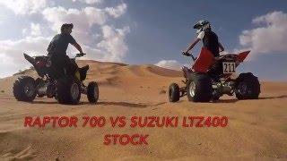 7. raptor 700 vs Suzuki ltz400