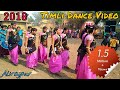 Adivasi Timli Dance Video Alirajpur 2018 Part #1