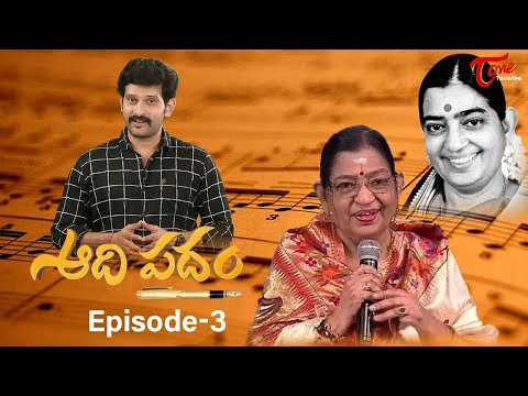 Adi Padam | By Tollywood Hero Baladitya | Epi #03 | TeluguOne