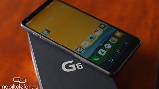 """Возвращайте % с покупок через кэшбек - https://letyshops.ru/MT. Премиум-аккаунт при регистрации!Купить LG G6 в М.Видео - http://fas.st/6KVZE9Купить LG G6 в Связном - http://fas.st/nHh0uСкриншоты игр и бенчмарков - http://mobiltelefon.ru/post_1494952381.htmlОбзор LG G6 в играх с замером FPS и температуры батареи: не фонтан, но играть можно (game test). Небольшое сравнение LG G6 и Samsung Galaxy S8+ прилагается! Испытали """"ЛГ Г6"""" на Snapdragon 821 в требовательных игрушках и не очень, результаты, в целом, удовлетворительные. Ультимативного игрового смартфона из G6 не получилось, хотя большинство тайтлов идет нормально. Все-таки Snapdragon 835 тут смотрелся бы лучше. Ждите игровой тест Xiaomi Mi6 с ним!_________________________________Для вывода FPS используем https://www.gamebench.net/Подписаться на канал - http://www.youtube.com/user/mobiltelefonru?sub_confirmation=1Другие обзоры - http://www.youtube.com/playlist?list=PL89B0F96F2FB6DC0BВК: http://vk.com/mobiltelefon_ruInsta: http://instagram.com/mobiltelefonruTwitter: http://twitter.com/mobiltelefon_ruFB: http://facebook.com/Mobiltelefon.ru игры производительность"""