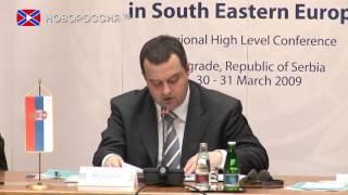 Судебный процесс над экс-премьером Косово