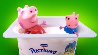 Свинка Пеппа День рождения с йогуÑ...