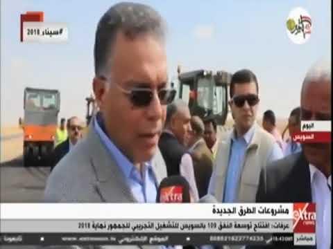 وزير النقل يتفقد عددا من المشروعات بالسويس