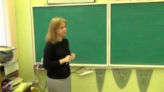 Ноябрь 2014, Повышение финансовой грамотности населения, Громова Н.Н., ГБОУ СОШ №601
