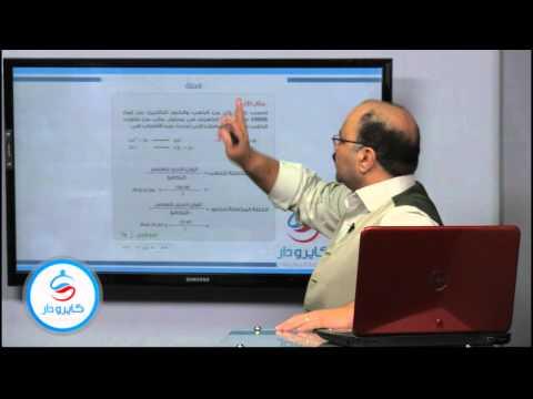 كيمياء - الباب الثامن| القانون العام للتحليل الكهربى