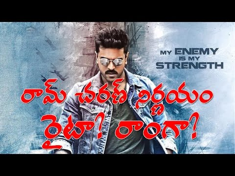 Is Ram Charan's decision right or wrong ?