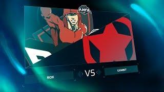 GMB vs ROX – Неделя 5, День 2. Тай-брейк / LCL