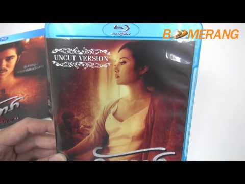 ปัจฉิมบท - BD จันดารา ปัจฉิมบท (BD Combo Set Uncut Version 1 Disc + DVD Special Features 1 Disc) Link : http://www.boomerangshop.com/web/index.php/app/product/fnc/detai...