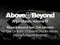 Above & Beyond feat. Zoë Johnston - No One On Earth (Gabriel & Dresden Remix) [A&B Respray] Preview