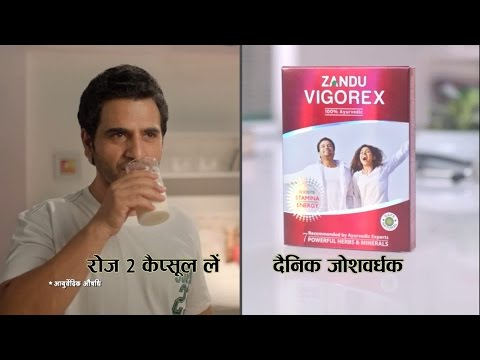 Zandu Vigorex for a healthy and happy lifestyle (2015)