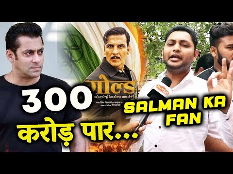 GOLD Movie Review By Salman Khan's Die-Hard Fan | Akshay Kumar ने फाड़ डाला