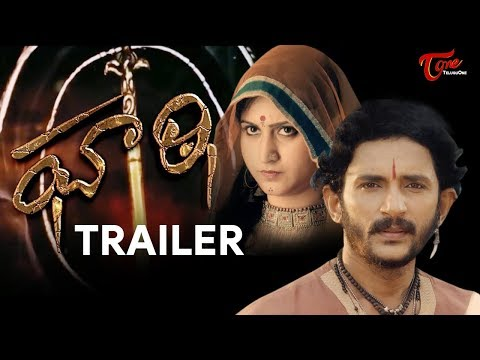 GHATI | Telugu Movie Action Trailer | Written and Directed by Valmeeki | TeluguOne Cinema