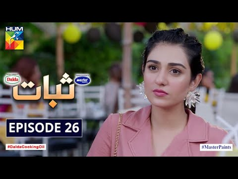 Sabaat Episode 26   Eng Subs   Digitally Presented by Master Paints   Digitally Powered by Dalda  