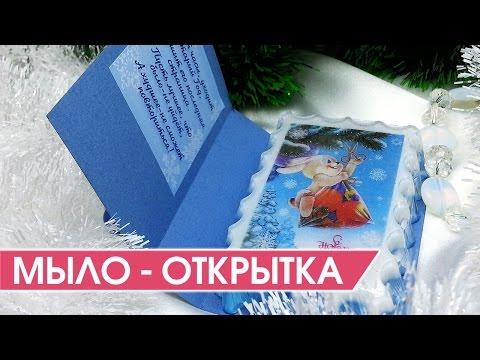 Ютуб новогодние открытки своими руками