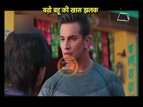 Badho Bahu: WHAT! New Girl In Lucky's Life?