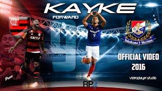 KAYKE BEM-VINDO AO SANTOS FC #OFFICIALVIDEO2016