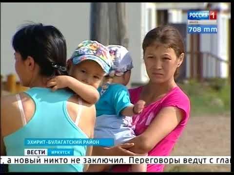 Три дня без света  Почему в домах сирот в посёлке Усть Ордынский отключают электричество - DomaVideo.Ru
