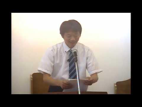 2017年8月5日「心を守れ」宮脇亮兄