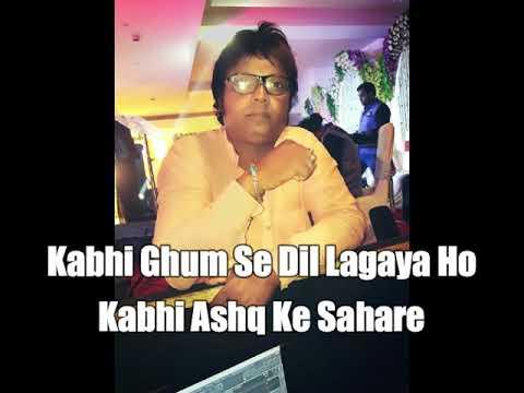 Video Kabhi Ghum Se Dil Lagaya Karaoke By Warsi's Production download in MP3, 3GP, MP4, WEBM, AVI, FLV January 2017