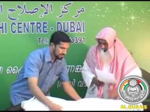 Fiqh U Janaza Dr Anwar Saheb Madeeni