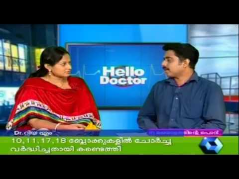 Hello Doctor 30 10 2014 P T 2 30 October 2014 04 PM