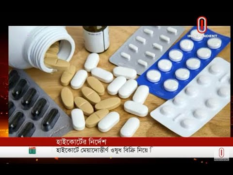 High Court orders to remove expired medicine from pharmecy (18-06-19) Courtesy: Independent TV