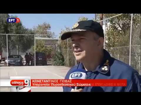 Μεγάλες οι καταστροφές από την πυρκαγιά στο Πανεπιστήμιο Κρήτης