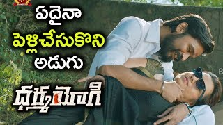 Video Trisha Climbs Cell Tower - Dhanush Trisha Love Scene - Dhama Yogi Movie Scenes MP3, 3GP, MP4, WEBM, AVI, FLV Maret 2018